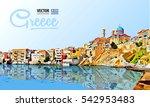 Greece Holidays   Clear Sea An...