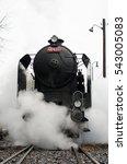 steam locomotive of czech... | Shutterstock . vector #543005083