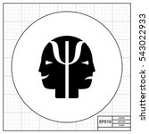 psychology simple icon | Shutterstock .eps vector #543022933