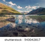 mountain lake with water... | Shutterstock . vector #543042817