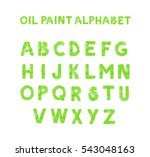 colorful hand painted green... | Shutterstock . vector #543048163