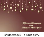 merry christmas and happy new... | Shutterstock . vector #543055597