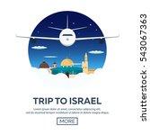 travel to israel  jerusalem...   Shutterstock .eps vector #543067363