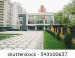 exterior of modern school... | Shutterstock . vector #543100657