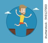 hipster man with the beard... | Shutterstock .eps vector #543127003