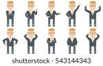 successful caucasian... | Shutterstock .eps vector #543144343