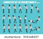 character set of businessman.... | Shutterstock .eps vector #543168337