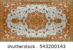 persian carpet texture ... | Shutterstock . vector #543200143