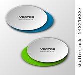 vector circle banner. the... | Shutterstock .eps vector #543216337