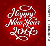 happy new year 2017 lettering... | Shutterstock .eps vector #543238003