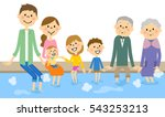 the family who enters a foot... | Shutterstock .eps vector #543253213
