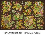 colorful vector hand drawn... | Shutterstock .eps vector #543287383