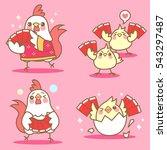 cartoon chicken with red... | Shutterstock .eps vector #543297487