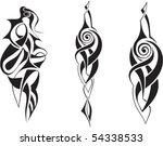 tattoo ornament decoration | Shutterstock .eps vector #54338533