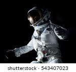 astronaut with reflective visor | Shutterstock . vector #543407023