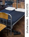 Bed In A Military Barracks