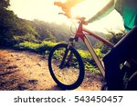 riding mountain bike at sunrise ... | Shutterstock . vector #543450457