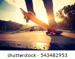 practice skateboarding  at... | Shutterstock . vector #543482953