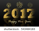Happy New Year 2017 Greeting...