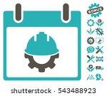 development calendar day icon... | Shutterstock .eps vector #543488923