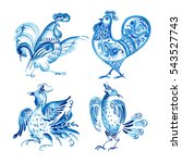 vector set of blue decorative... | Shutterstock .eps vector #543527743