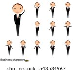 businessman character set  | Shutterstock .eps vector #543534967