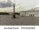 Small photo of Palace Square, Hermitage museum, Alexandrian post. Saint-Petersburg, Russia