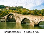 Bridge Of Mary Magdalene Near...