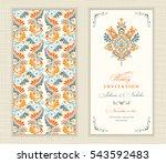 wedding invitation card ethnic... | Shutterstock .eps vector #543592483