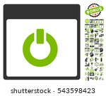 switch on calendar page icon... | Shutterstock .eps vector #543598423
