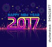 modern happy new year 2017... | Shutterstock .eps vector #543621877