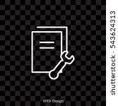 setting data  documents  files  ... | Shutterstock .eps vector #543624313