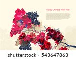 vector plum blossom.traditional ... | Shutterstock .eps vector #543647863