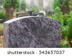 Blank Granite Tombstone Withou...