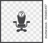 open vacancy vector icon.... | Shutterstock .eps vector #543681457