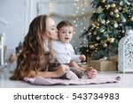 portrait of happy mother and... | Shutterstock . vector #543734983