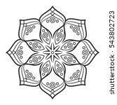 vector mandala | Shutterstock .eps vector #543802723