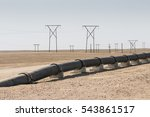 oi  gas or water pipeline and... | Shutterstock . vector #543861517