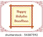 creative border background for rakshabandhan