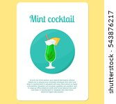 mint cocktail menu item or...