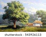 ukraine art  landscape ... | Shutterstock . vector #543926113