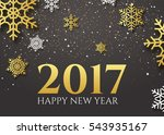 happy new year 2017. end 2016... | Shutterstock .eps vector #543935167