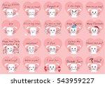 cartoon white rabbit face set | Shutterstock .eps vector #543959227