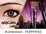 mascara design picture  with...