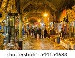 esfahan  iran   november 15 ...   Shutterstock . vector #544154683