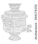 samovar coloring book for... | Shutterstock .eps vector #544174153