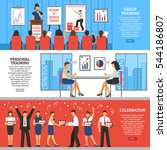 business training horizontal... | Shutterstock .eps vector #544186807
