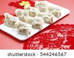 Spring Festival Dumplings And...