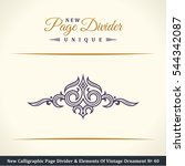 new calligraphic page divider... | Shutterstock .eps vector #544342087