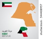 kuwait map and flag | Shutterstock .eps vector #544408957